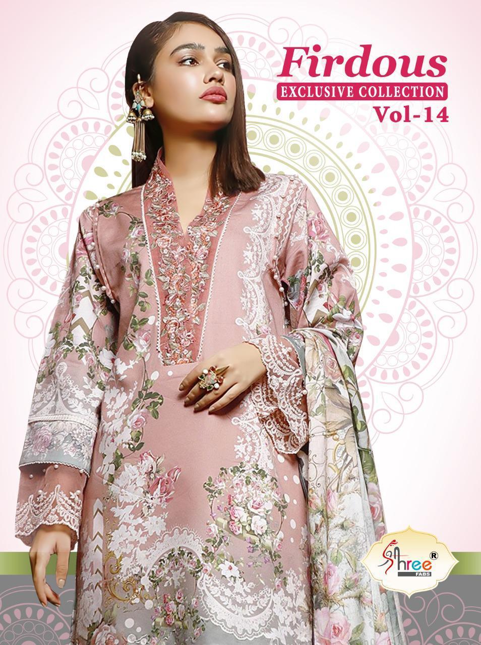 Shree Fabs Firdous Exclusive Collection Vol 14 Salwar Suit Wholesale Catalog 8 Pcs 1 - Shree Fabs Firdous Exclusive Collection Vol 14 Salwar Suit Wholesale Catalog 8 Pcs