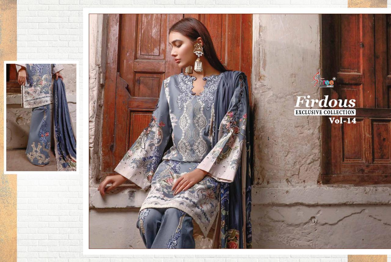 Shree Fabs Firdous Exclusive Collection Vol 14 Salwar Suit Wholesale Catalog 8 Pcs 13 - Shree Fabs Firdous Exclusive Collection Vol 14 Salwar Suit Wholesale Catalog 8 Pcs