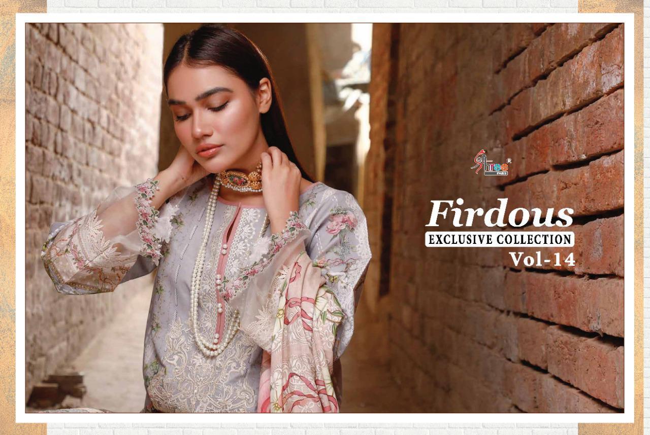 Shree Fabs Firdous Exclusive Collection Vol 14 Salwar Suit Wholesale Catalog 8 Pcs 15 - Shree Fabs Firdous Exclusive Collection Vol 14 Salwar Suit Wholesale Catalog 8 Pcs