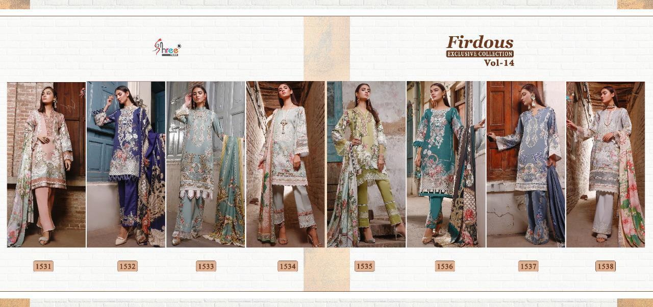 Shree Fabs Firdous Exclusive Collection Vol 14 Salwar Suit Wholesale Catalog 8 Pcs 17 - Shree Fabs Firdous Exclusive Collection Vol 14 Salwar Suit Wholesale Catalog 8 Pcs