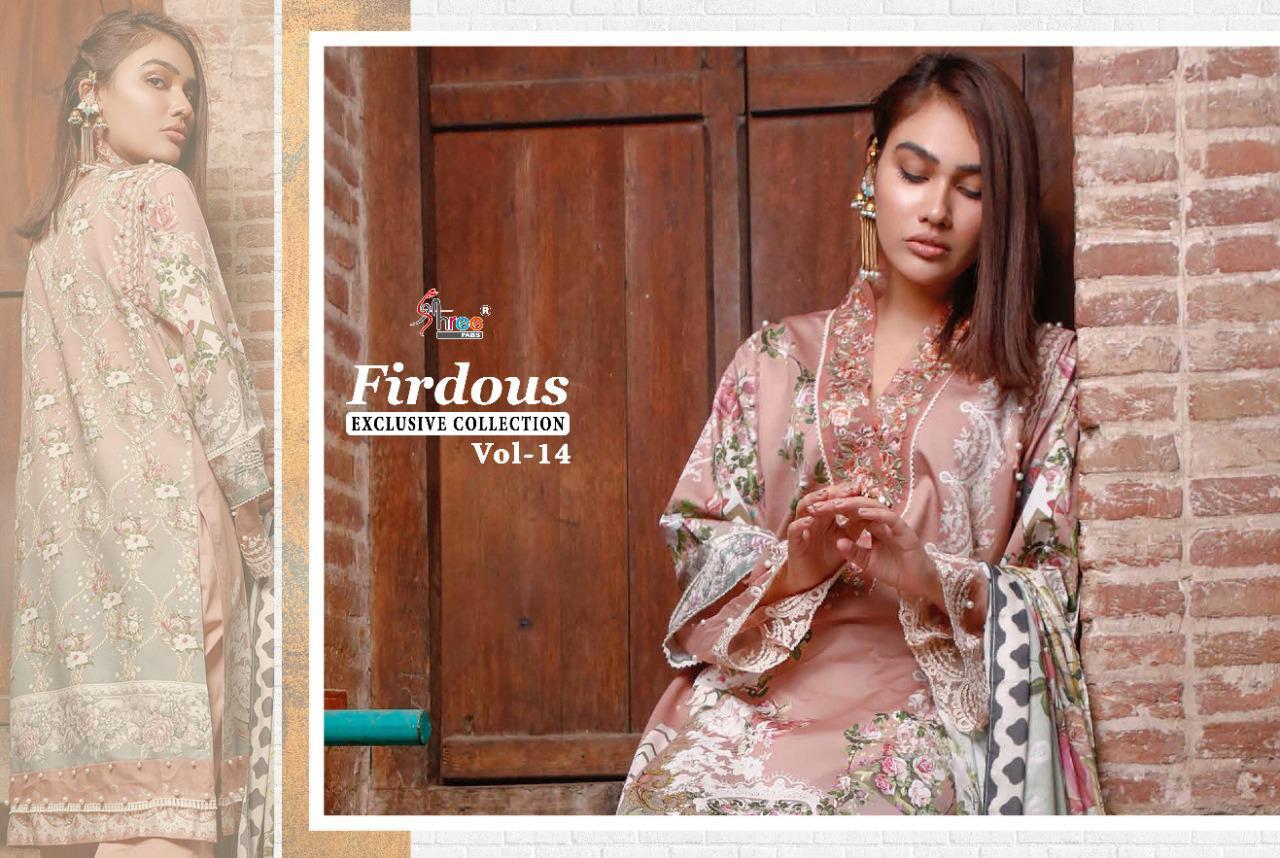 Shree Fabs Firdous Exclusive Collection Vol 14 Salwar Suit Wholesale Catalog 8 Pcs 2 - Shree Fabs Firdous Exclusive Collection Vol 14 Salwar Suit Wholesale Catalog 8 Pcs