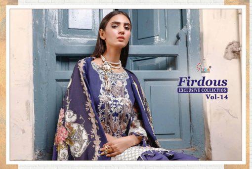Shree Fabs Firdous Exclusive Collection Vol 14 Salwar Suit Wholesale Catalog 8 Pcs 4 510x342 - Shree Fabs Firdous Exclusive Collection Vol 14 Salwar Suit Wholesale Catalog 8 Pcs