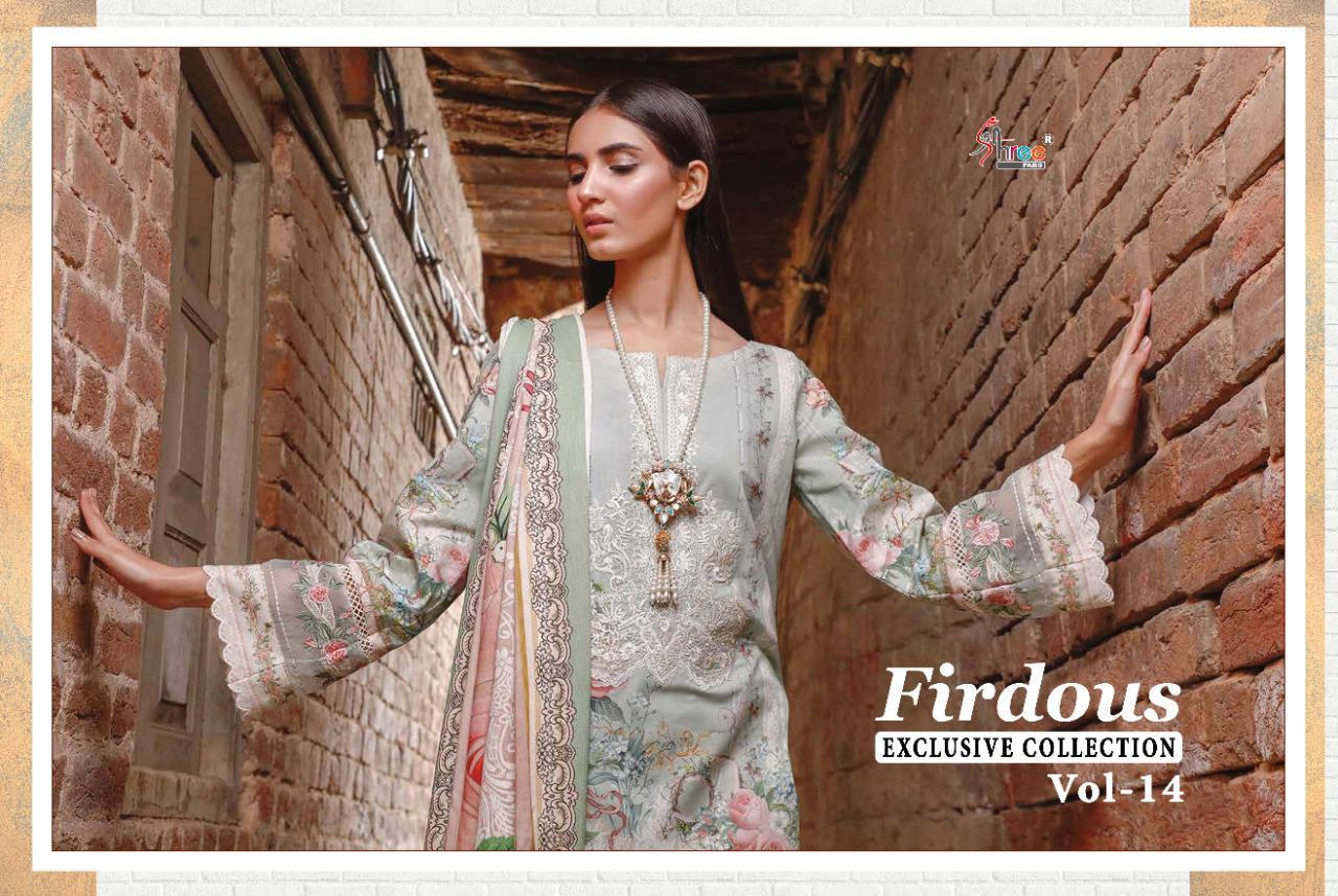 Shree Fabs Firdous Exclusive Collection Vol 14 Salwar Suit Wholesale Catalog 8 Pcs 9 - Shree Fabs Firdous Exclusive Collection Vol 14 Salwar Suit Wholesale Catalog 8 Pcs