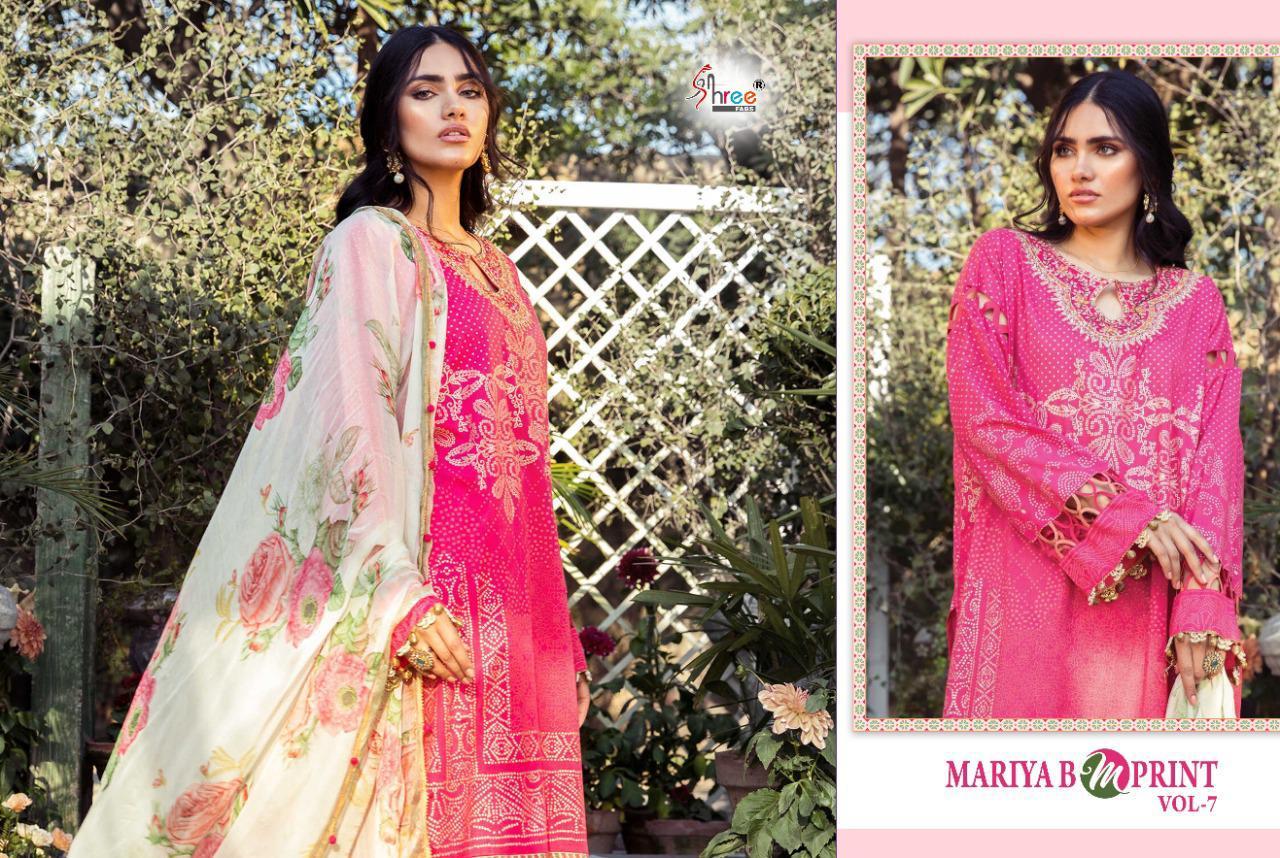 Shree Fabs Mariya B MPrint Vol 7 Salwar Suit Wholesale Catalog 8 Pcs 17 - Shree Fabs Mariya B MPrint Vol 7 Salwar Suit Wholesale Catalog 8 Pcs