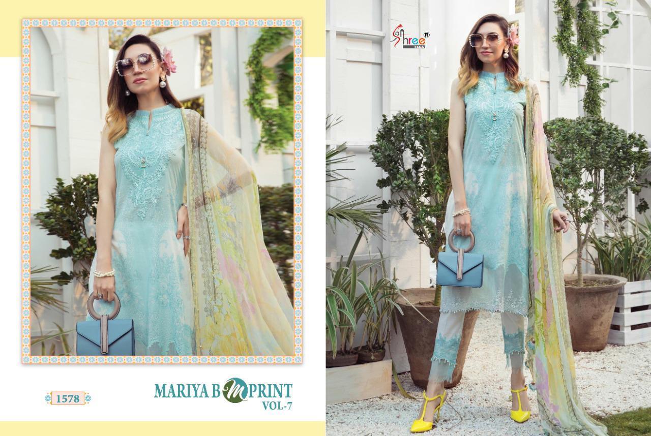 Shree Fabs Mariya B MPrint Vol 7 Salwar Suit Wholesale Catalog 8 Pcs 3 - Shree Fabs Mariya B MPrint Vol 7 Salwar Suit Wholesale Catalog 8 Pcs