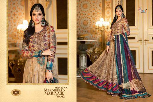 Shree Fabs Mbroidered Mariya B Vol 12 Super Nx Salwar Suit Wholesale Catalog 4 Pcs 2 510x340 - Shree Fabs Mbroidered Mariya B Vol 12 Super Nx Salwar Suit Wholesale Catalog 4 Pcs