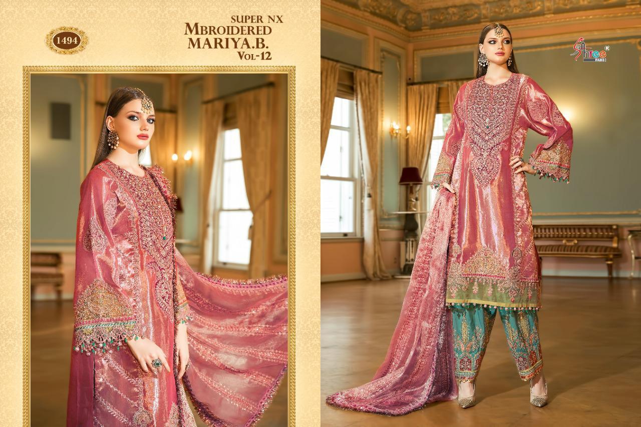 Shree Fabs Mbroidered Mariya B Vol 12 Super Nx Salwar Suit Wholesale Catalog 4 Pcs 3 - Shree Fabs Mbroidered Mariya B Vol 12 Super Nx Salwar Suit Wholesale Catalog 4 Pcs