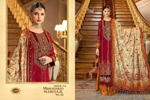 Shree Fabs Mbroidered Mariya B Vol 12 Super Nx Salwar Suit Wholesale Catalog 4 Pcs 5 510x340 - Shree Fabs Mbroidered Mariya B Vol 12 Super Nx Salwar Suit Wholesale Catalog 4 Pcs