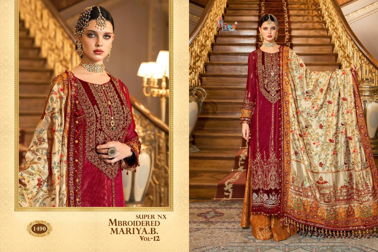 Shree Fabs Mbroidered Mariya B Vol 12 Super Nx Salwar Suit Wholesale Catalog 4 Pcs 5 - Shree Fabs Mbroidered Mariya B Vol 12 Super Nx Salwar Suit Wholesale Catalog 4 Pcs