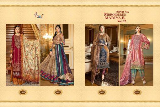 Shree Fabs Mbroidered Mariya B Vol 12 Super Nx Salwar Suit Wholesale Catalog 4 Pcs 7 510x340 - Shree Fabs Mbroidered Mariya B Vol 12 Super Nx Salwar Suit Wholesale Catalog 4 Pcs