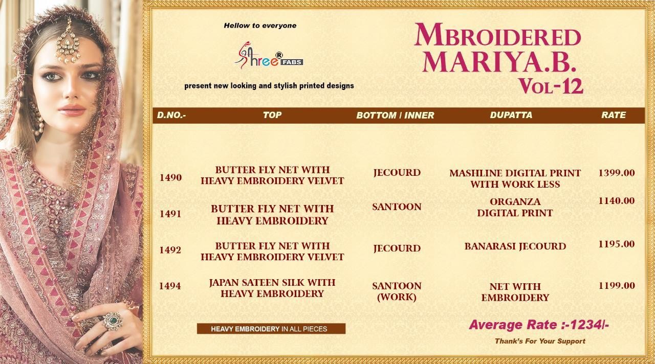 Shree Fabs Mbroidered Mariya B Vol 12 Super Nx Salwar Suit Wholesale Catalog 4 Pcs 8 - Shree Fabs Mbroidered Mariya B Vol 12 Super Nx Salwar Suit Wholesale Catalog 4 Pcs