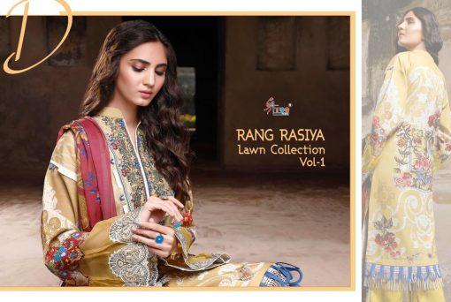 Shree Fabs Rang Rasiya Lawn Collection Vol 1 Salwar Suit Wholesale Catalog 7 Pcs 11 510x342 - Shree Fabs Rang Rasiya Lawn Collection Vol 1 Salwar Suit Wholesale Catalog 7 Pcs