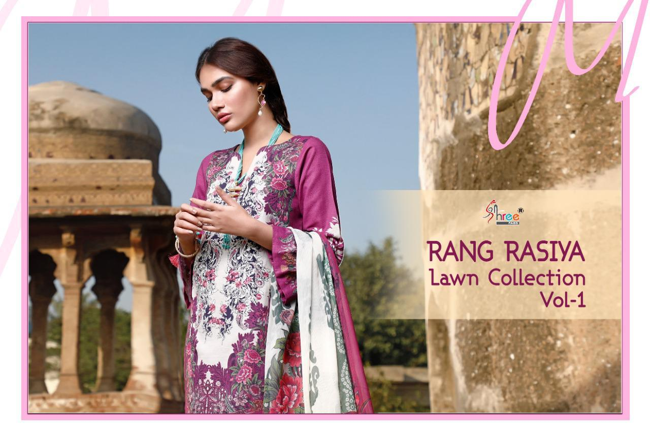 Shree Fabs Rang Rasiya Lawn Collection Vol 1 Salwar Suit Wholesale Catalog 7 Pcs 3 - Shree Fabs Rang Rasiya Lawn Collection Vol 1 Salwar Suit Wholesale Catalog 7 Pcs