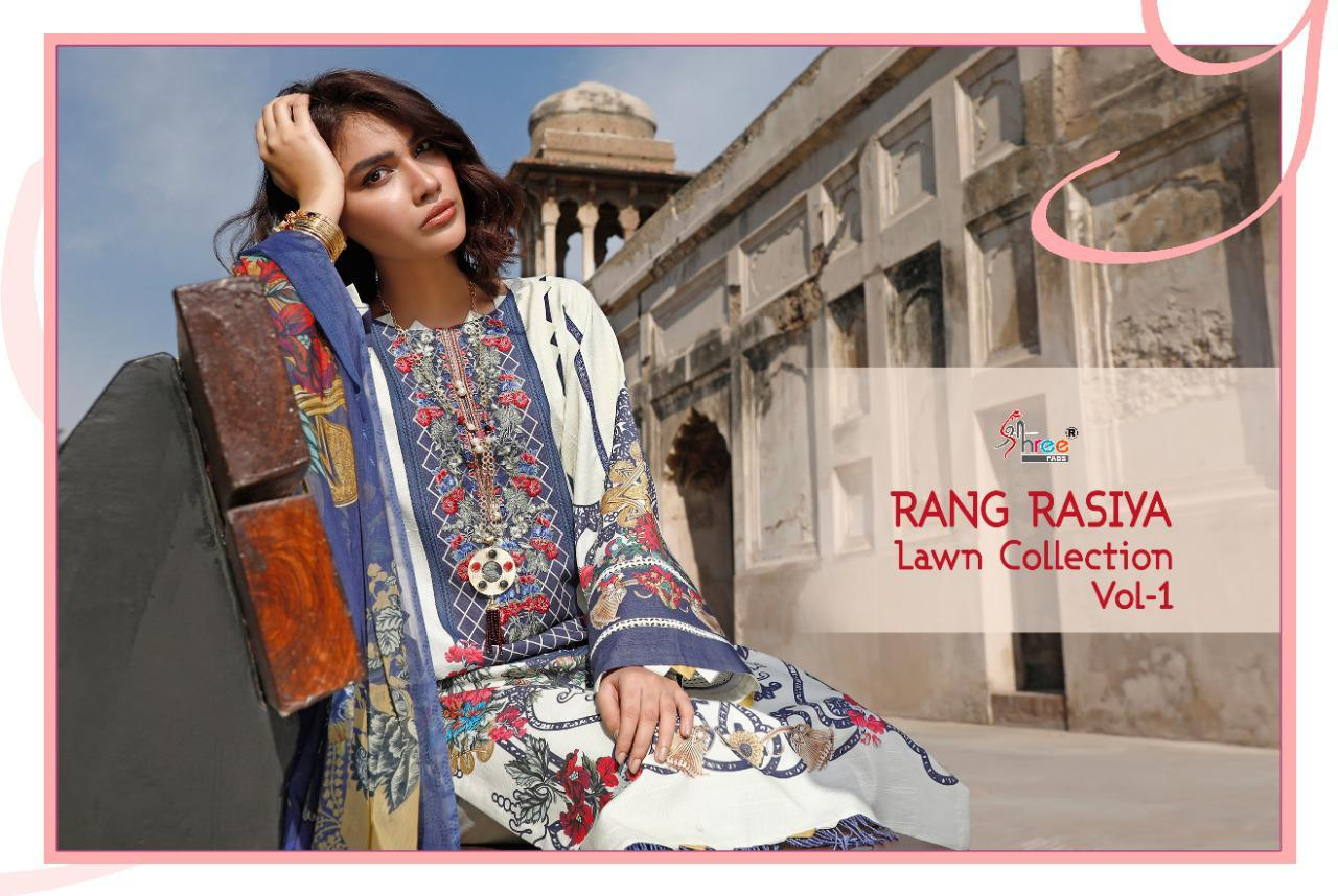 Shree Fabs Rang Rasiya Lawn Collection Vol 1 Salwar Suit Wholesale Catalog 7 Pcs 8 - Shree Fabs Rang Rasiya Lawn Collection Vol 1 Salwar Suit Wholesale Catalog 7 Pcs