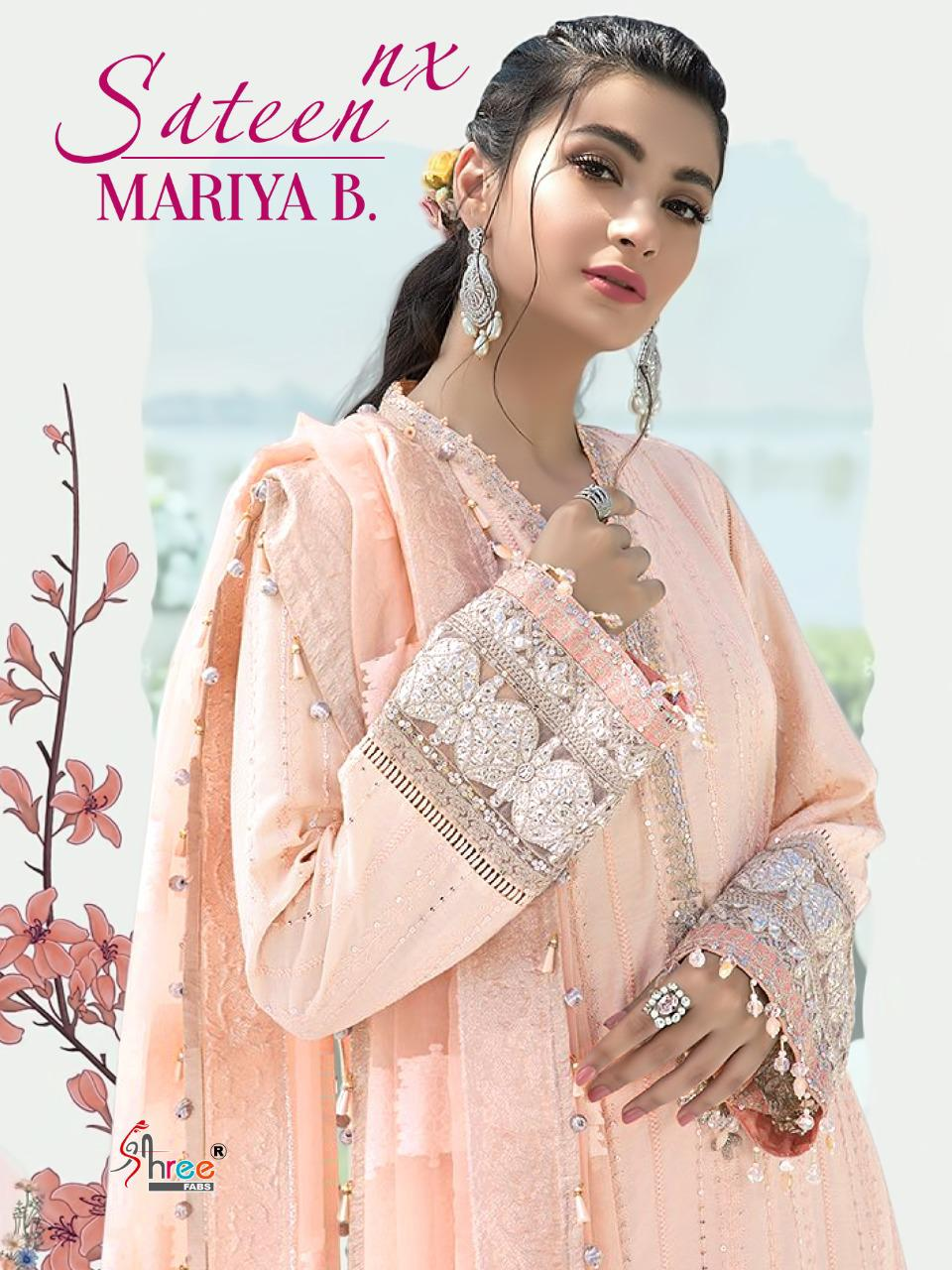 Shree Fabs Sateen Mariya B Nx Salwar Suit Wholesale Catalog 4 Pcs 1 - Shree Fabs Sateen Mariya B Nx Salwar Suit Wholesale Catalog 4 Pcs