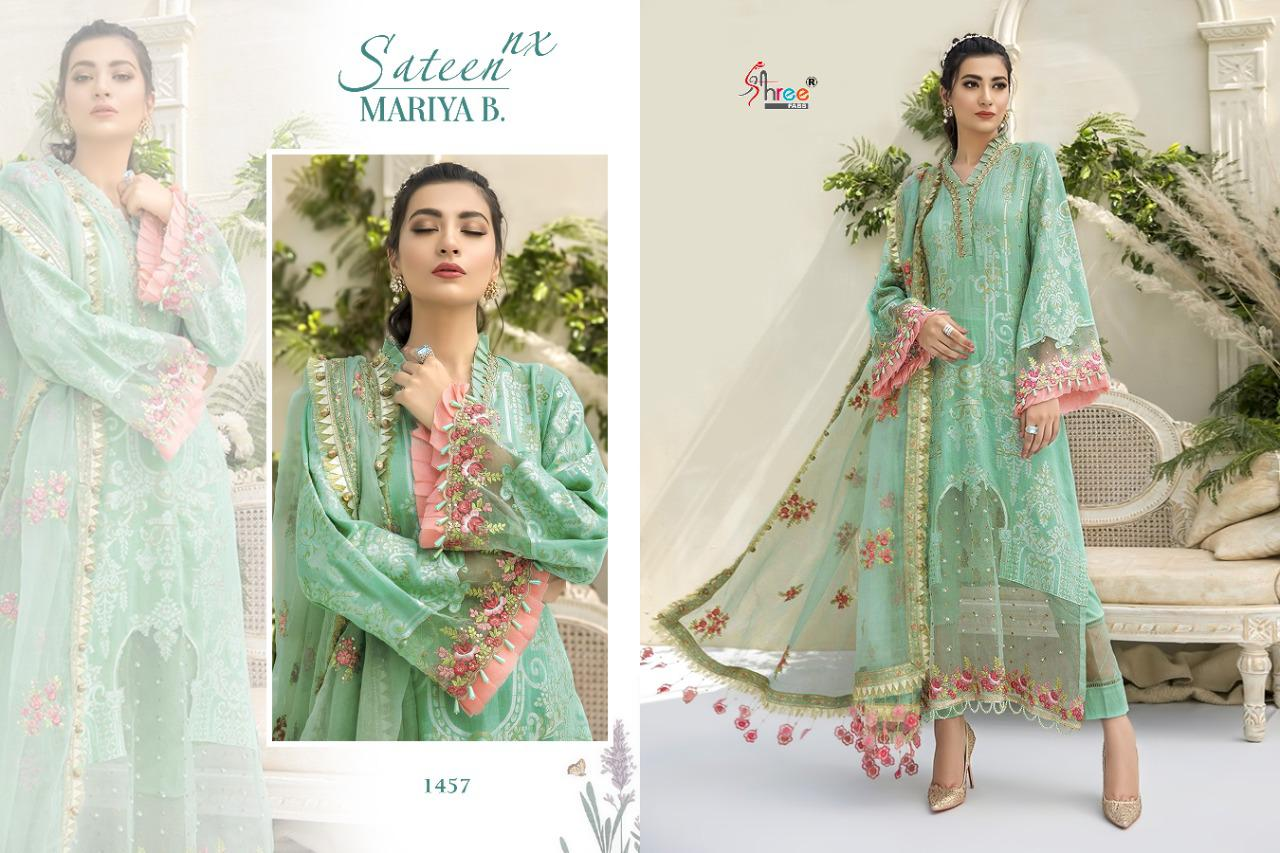 Shree Fabs Sateen Mariya B Nx Salwar Suit Wholesale Catalog 4 Pcs 4 - Shree Fabs Sateen Mariya B Nx Salwar Suit Wholesale Catalog 4 Pcs
