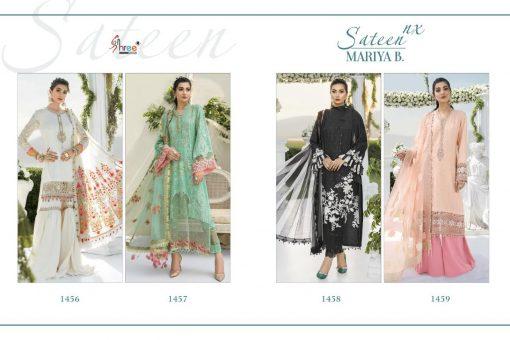 Shree Fabs Sateen Mariya B Nx Salwar Suit Wholesale Catalog 4 Pcs 7 510x340 - Shree Fabs Sateen Mariya B Nx Salwar Suit Wholesale Catalog 4 Pcs