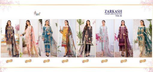 Shree Fabs Zarkash Luxury Lawn Collection Vol 1 Salwar Suit Wholesale Catalog 8 Pcs 14 510x240 - Shree Fabs Zarkash Luxury Lawn Collection Vol 1 Salwar Suit Wholesale Catalog 8 Pcs