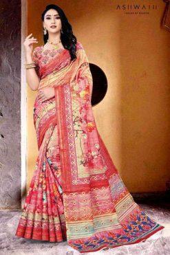 Ashwath Trendz Digital by Amardeep Saree Sari Wholesale Catalog 6 Pcs