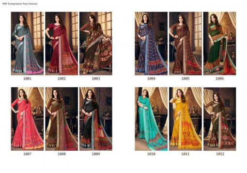Ashwath Trendz Kimora Vol 2 by Amardeep Saree Sari Wholesale Catalog 12 Pcs 15 510x357 - Ashwath Trendz Kimora Vol 2 by Amardeep Saree Sari Wholesale Catalog 12 Pcs