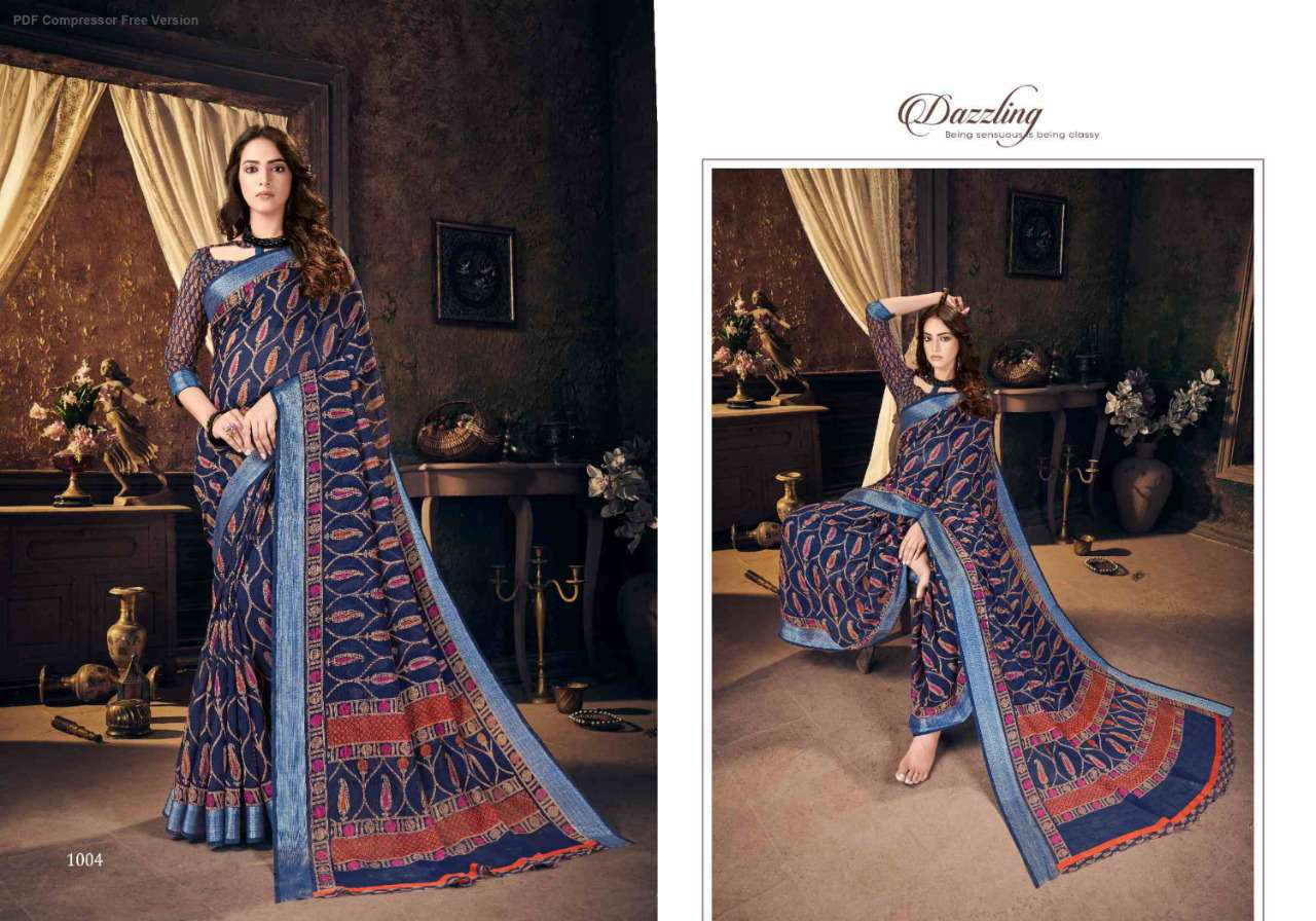 Ashwath Trendz Kimora Vol 2 by Amardeep Saree Sari Wholesale Catalog 12 Pcs 4 - Ashwath Trendz Kimora Vol 2 by Amardeep Saree Sari Wholesale Catalog 12 Pcs