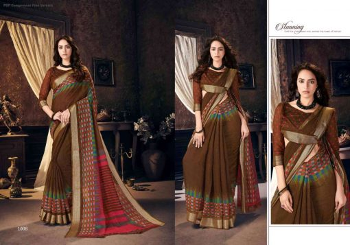 Ashwath Trendz Kimora Vol 2 by Amardeep Saree Sari Wholesale Catalog 12 Pcs 9 510x357 - Ashwath Trendz Kimora Vol 2 by Amardeep Saree Sari Wholesale Catalog 12 Pcs