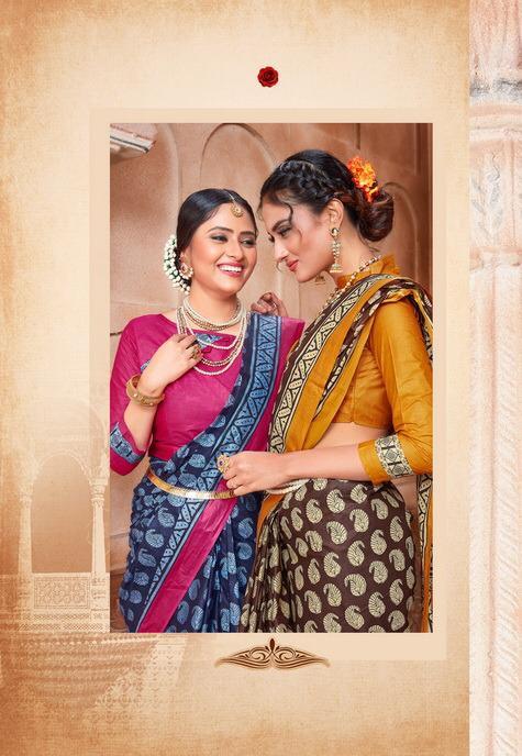 Balaji Cotton Leelavathi Vol 8 B Saree Sari Wholesale Catalog 15 Pcs 21 - Balaji Cotton Leelavathi Vol 8 B Saree Sari Wholesale Catalog 15 Pcs
