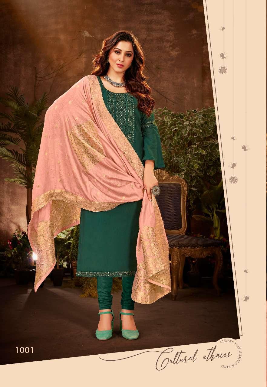 Brij Serene Salwar Suit Wholesale Catalog 8 Pcs 9 - Brij Serene Salwar Suit Wholesale Catalog 8 Pcs