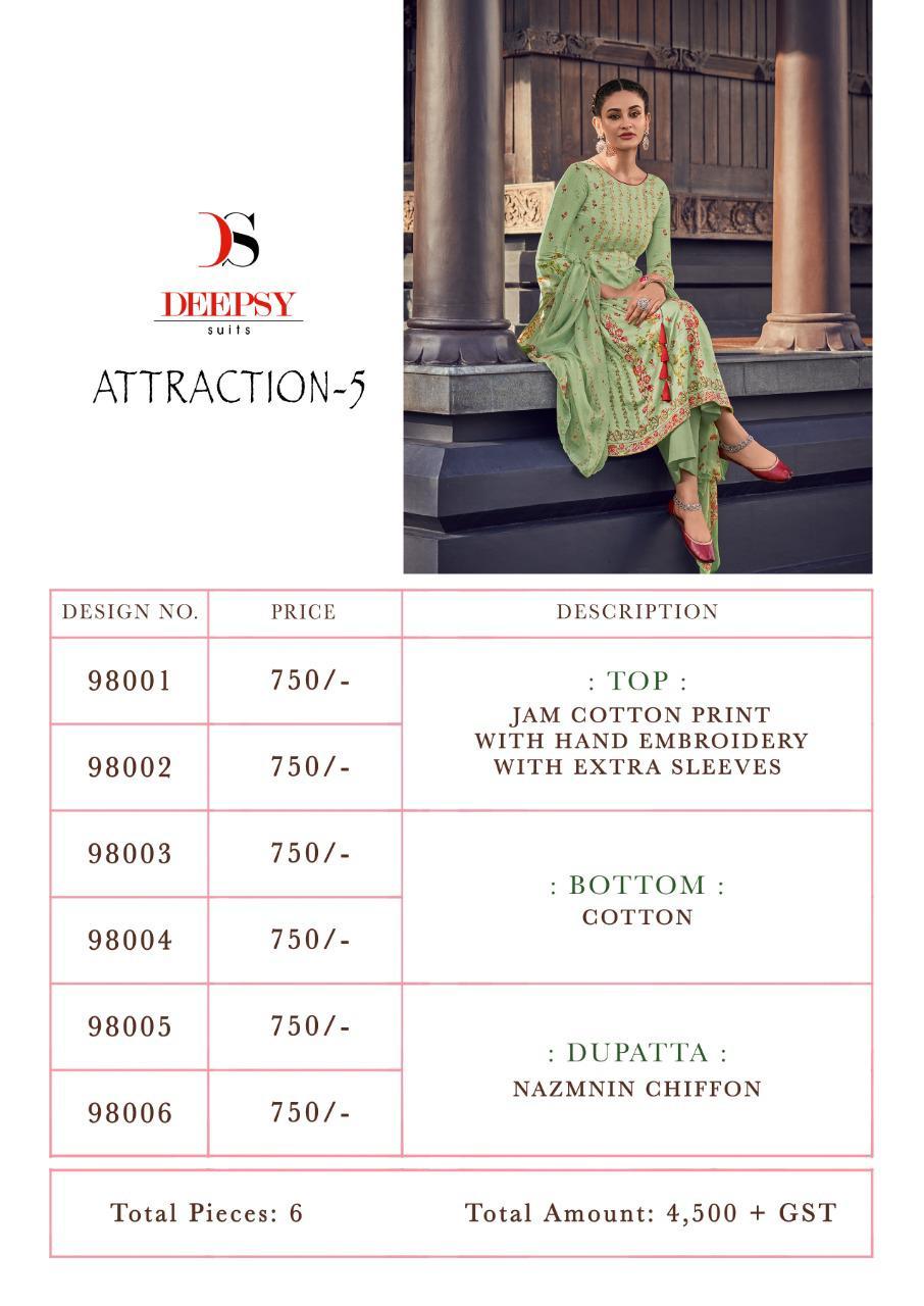 Deepsy Attraction Vol 5 Salwar Suit Wholesale Catalog 6 Pcs 14 - Deepsy Attraction Vol 5 Salwar Suit Wholesale Catalog 6 Pcs