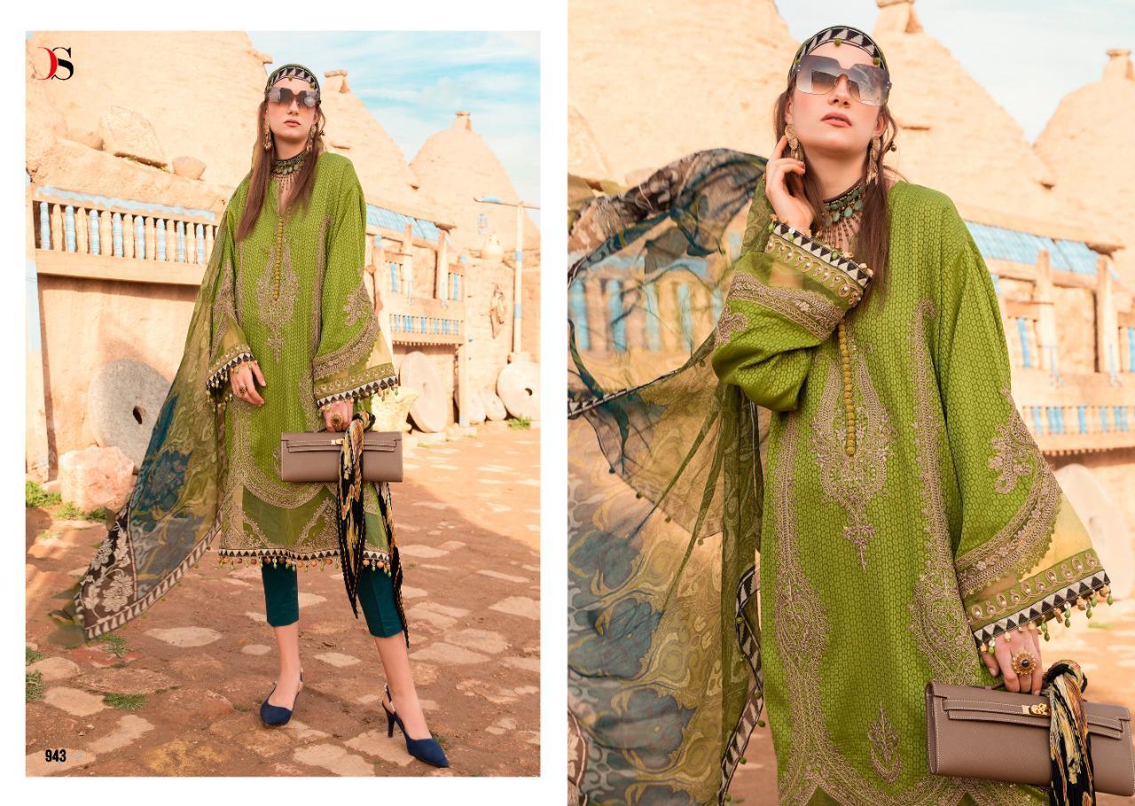 Deepsy Maria B Lawn 21 Salwar Suit Wholesale Catalog 8 Pcs 15 - Deepsy Maria B Lawn 21 Salwar Suit Wholesale Catalog 8 Pcs