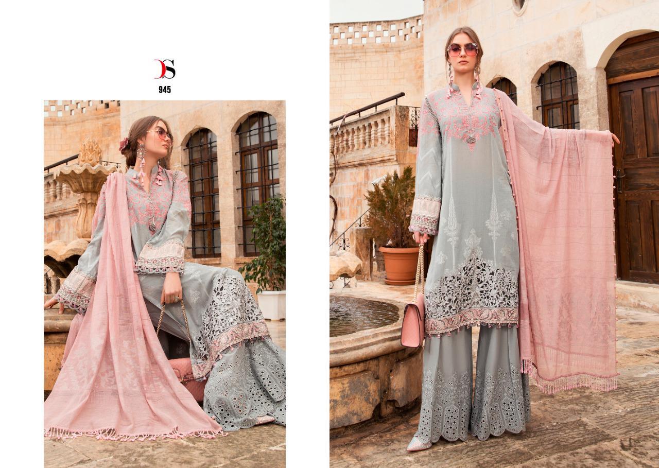 Deepsy Maria B Lawn 21 Salwar Suit Wholesale Catalog 8 Pcs 17 - Deepsy Maria B Lawn 21 Salwar Suit Wholesale Catalog 8 Pcs