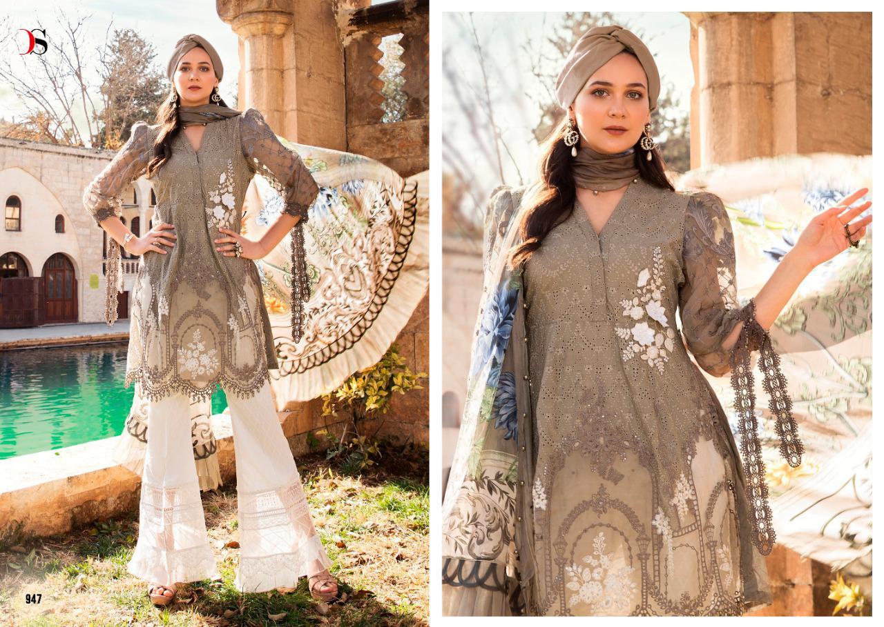 Deepsy Maria B Lawn 21 Salwar Suit Wholesale Catalog 8 Pcs 18 - Deepsy Maria B Lawn 21 Salwar Suit Wholesale Catalog 8 Pcs