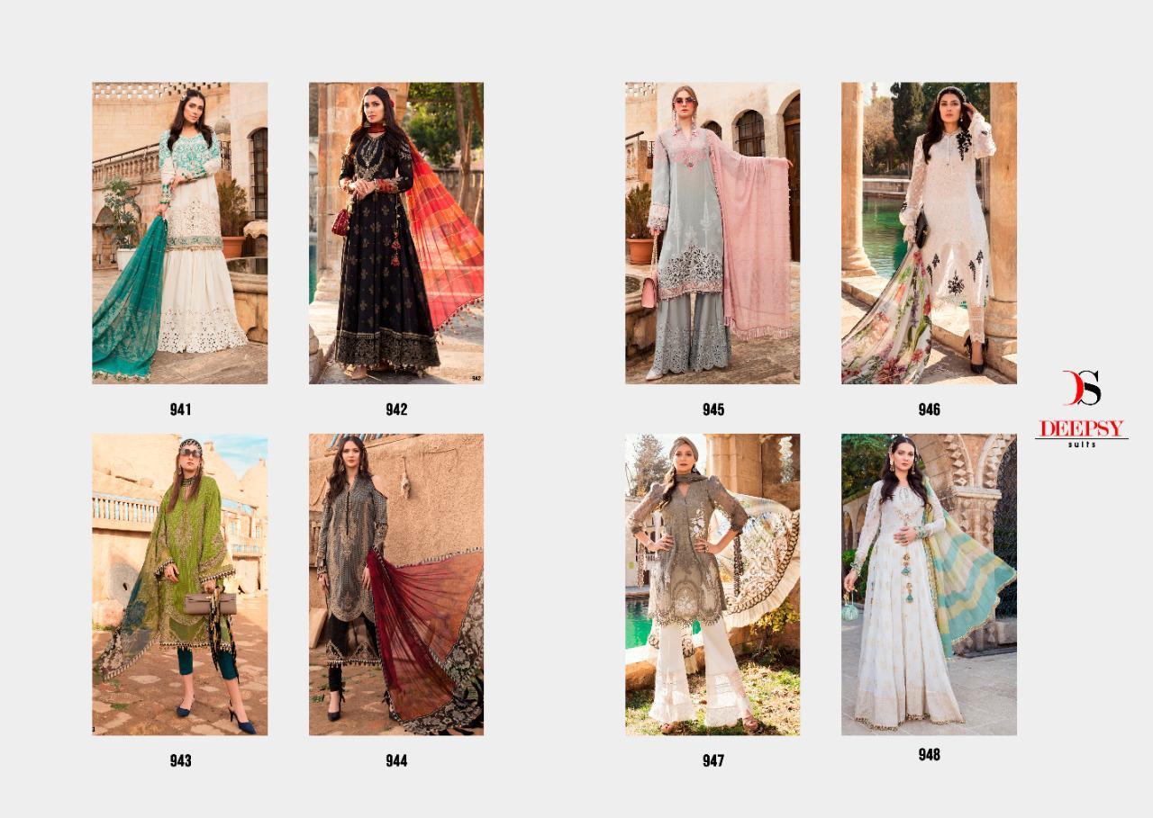 Deepsy Maria B Lawn 21 Salwar Suit Wholesale Catalog 8 Pcs 21 - Deepsy Maria B Lawn 21 Salwar Suit Wholesale Catalog 8 Pcs