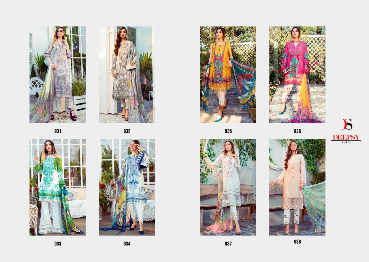 Deepsy Maria B M Print Vol 2 Salwar Suit Wholesale Catalog 8 Pcs 10 - Deepsy Maria B M Print Vol 2 Salwar Suit Wholesale Catalog 8 Pcs