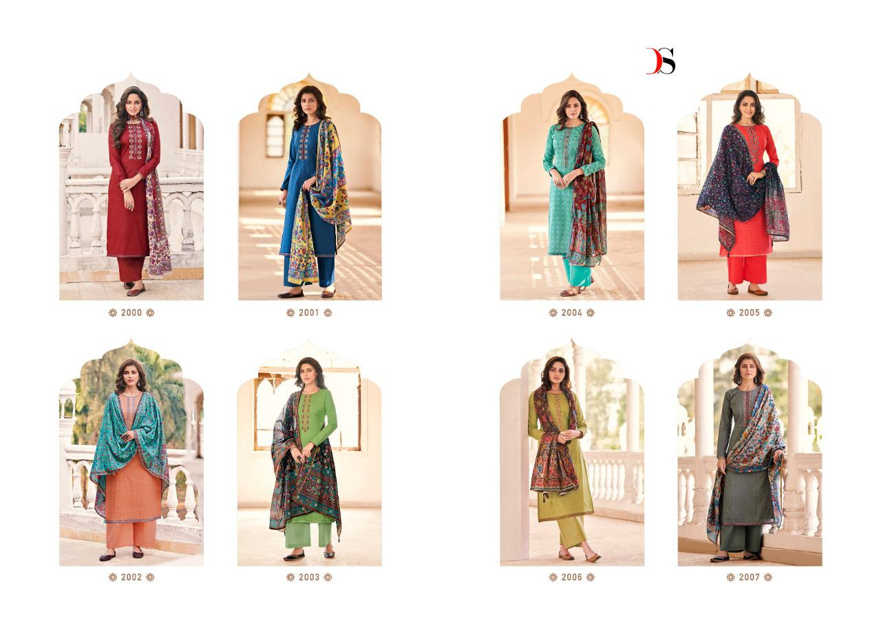Deepsy Panghat Vol 13 Salwar Suit Wholesale Catalog 8 Pcs 14 - Deepsy Panghat Vol 13 Salwar Suit Wholesale Catalog 8 Pcs