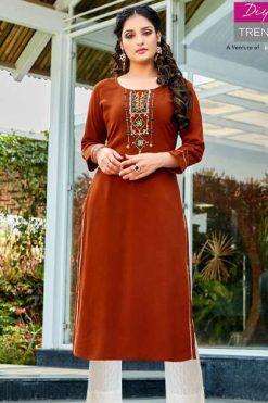 Diya Trends Casual Diaries Vol 1 by Kajal Style Kurti Wholesale Catalog 12 Pcs