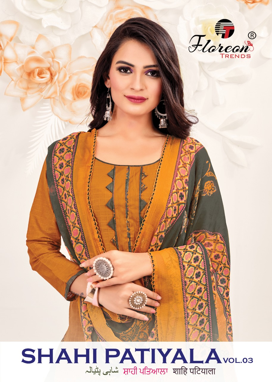 Floreon Trends Shahi Patiyala Vol 3 Salwar Suit Wholesale Catalog 8 Pcs 1 - Floreon Trends Shahi Patiyala Vol 3 Salwar Suit Wholesale Catalog 8 Pcs