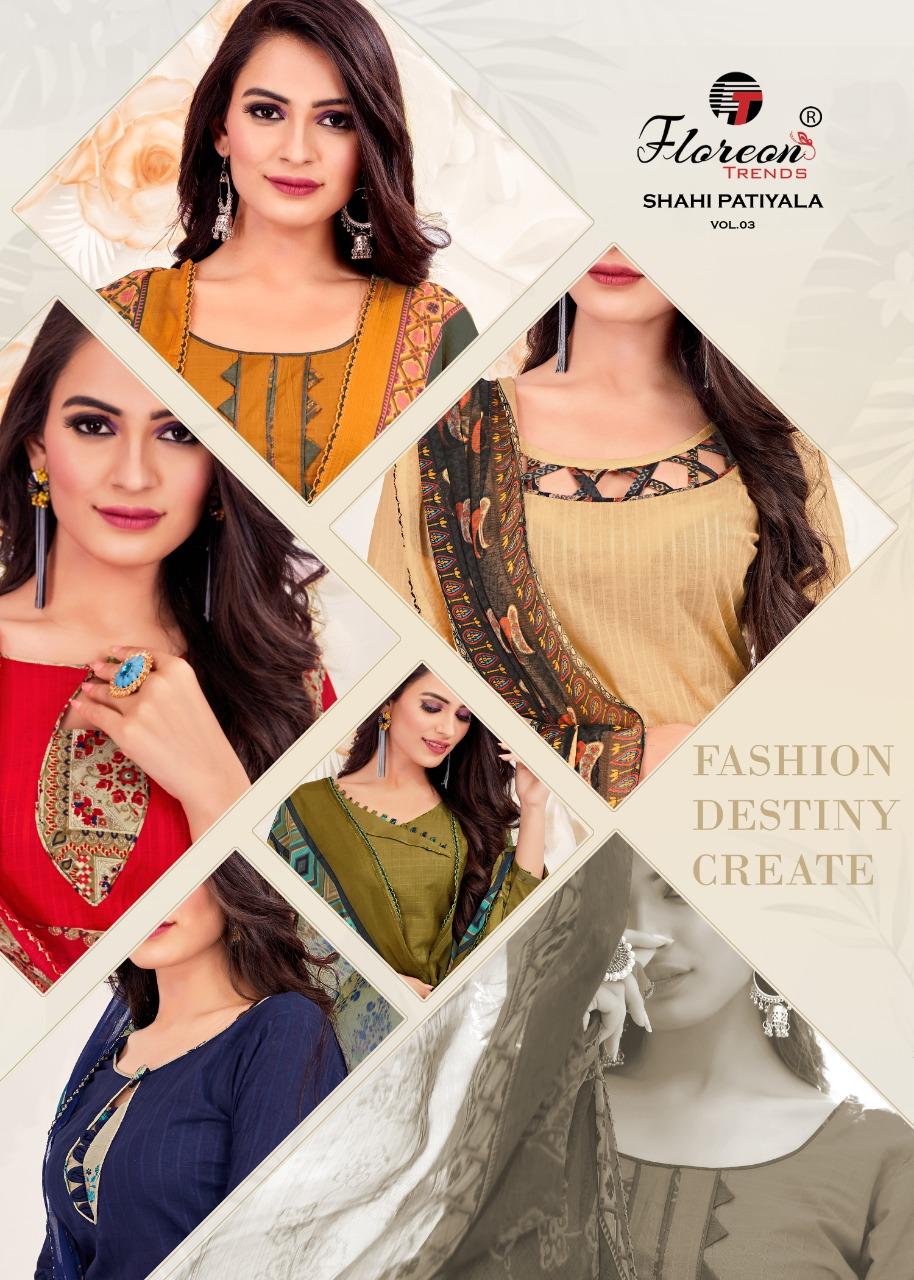 Floreon Trends Shahi Patiyala Vol 3 Salwar Suit Wholesale Catalog 8 Pcs 18 - Floreon Trends Shahi Patiyala Vol 3 Salwar Suit Wholesale Catalog 8 Pcs