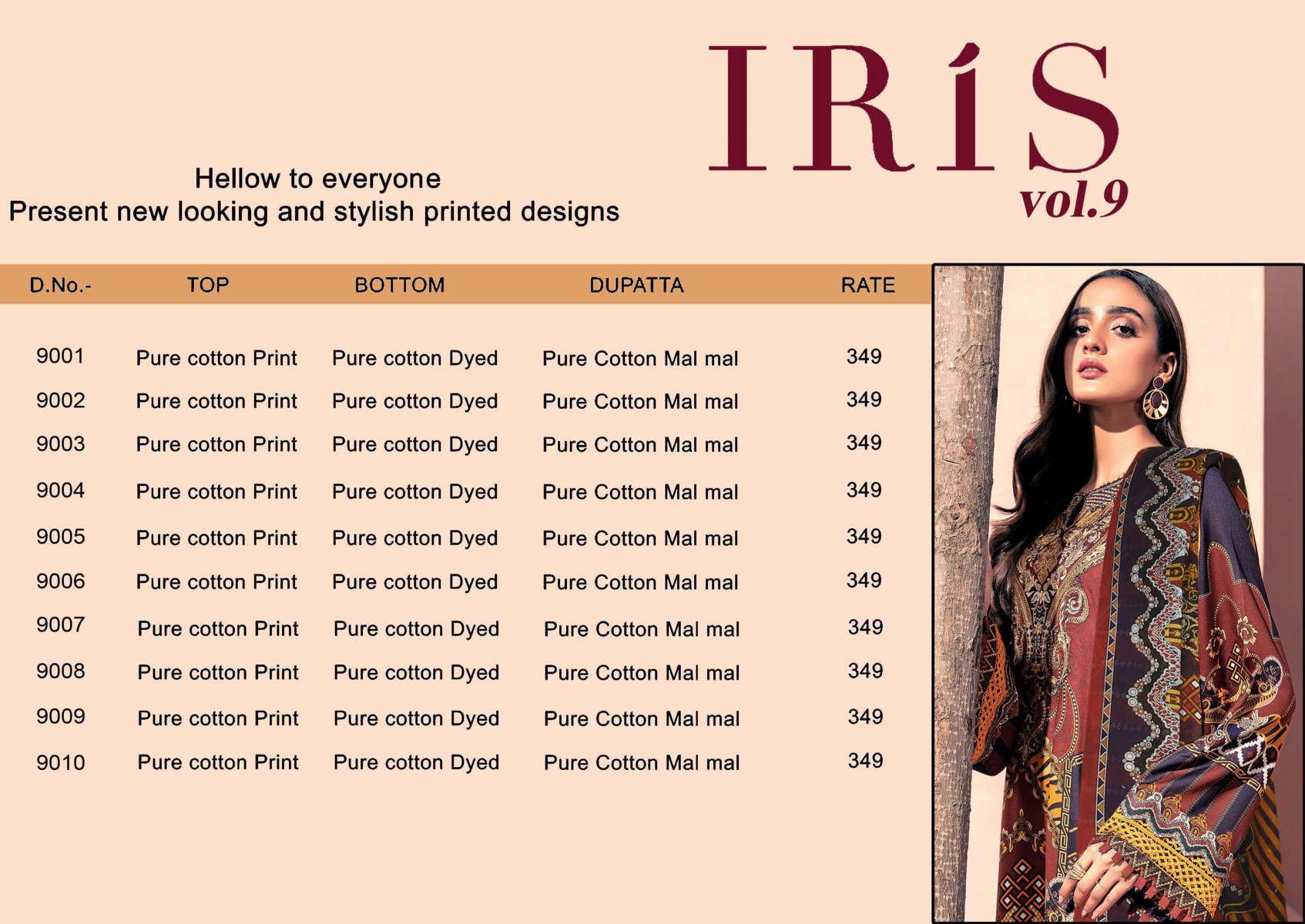 Iris Vol 9 Karachi Cotton Salwar Suit Wholesale Catalog 10 Pcs 16 - Iris Vol 9 Karachi Cotton Salwar Suit Wholesale Catalog 10 Pcs