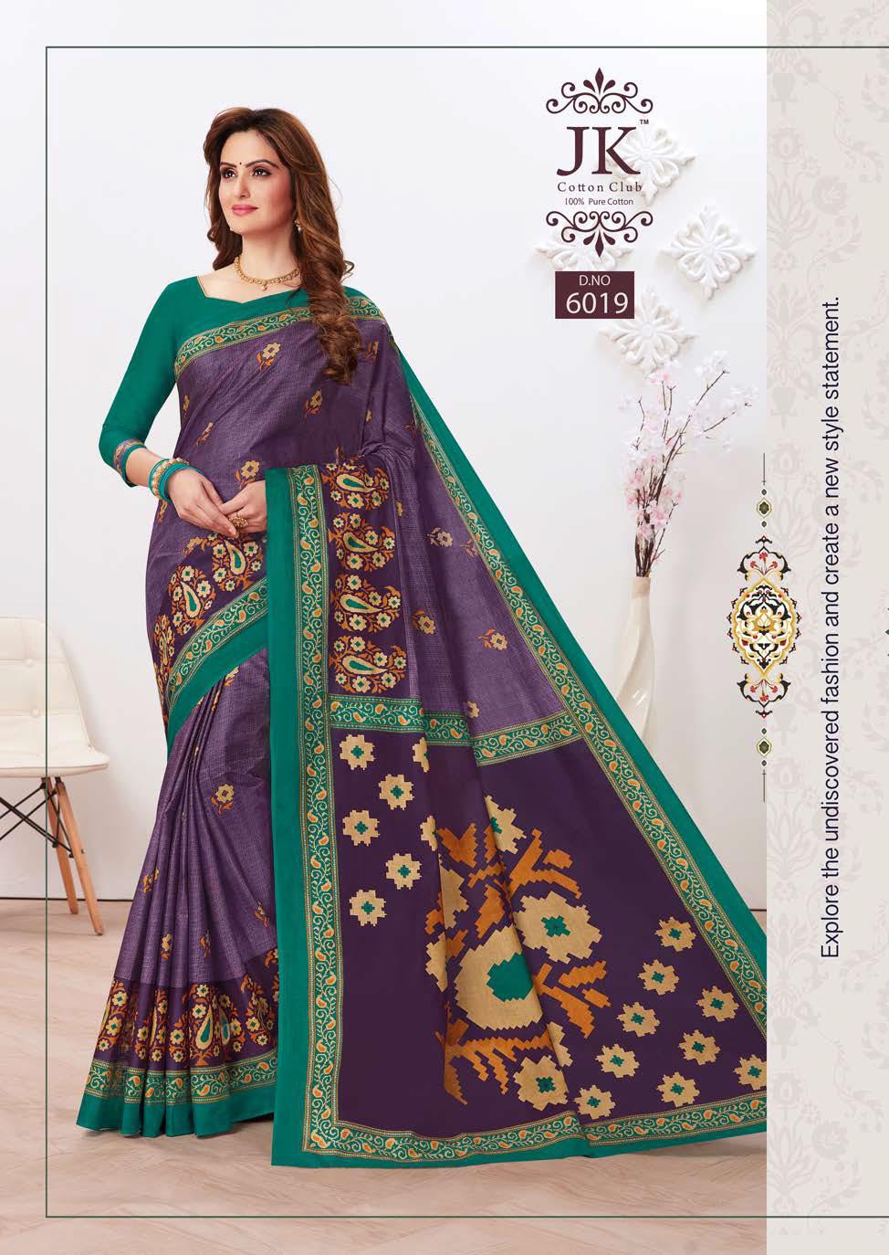 JK Tulsi Vol 6 A Saree Sari Wholesale Catalog 10 Pcs 10 - JK Tulsi Vol 6 A Saree Sari Wholesale Catalog 10 Pcs