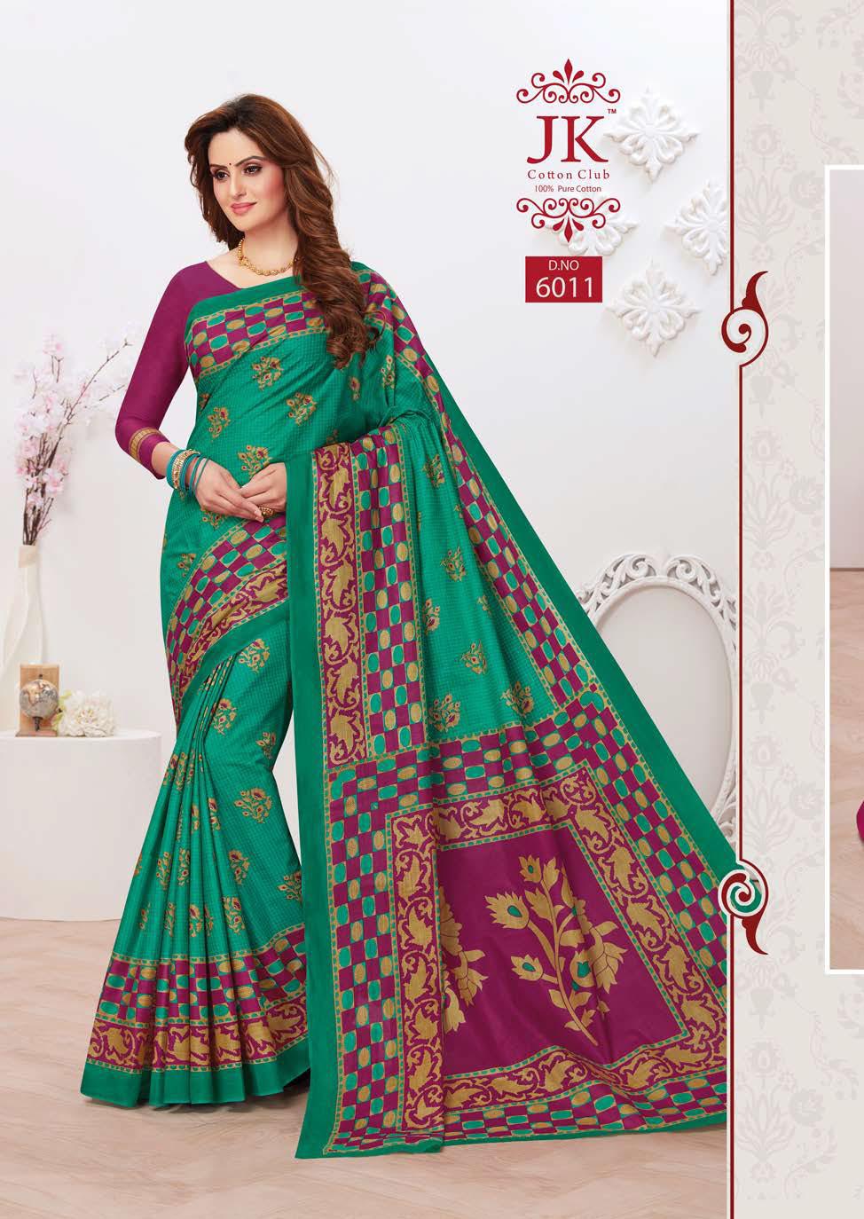 JK Tulsi Vol 6 A Saree Sari Wholesale Catalog 10 Pcs 6 - JK Tulsi Vol 6 A Saree Sari Wholesale Catalog 10 Pcs