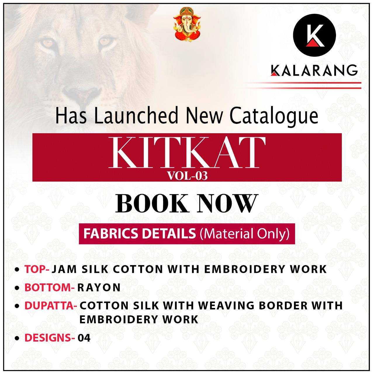 Kalarang Kitkat Vol 3 by Kessi Salwar Suit Wholesale Catalog 4 Pcs 5 - Kalarang Kitkat Vol 3 by Kessi Salwar Suit Wholesale Catalog 4 Pcs