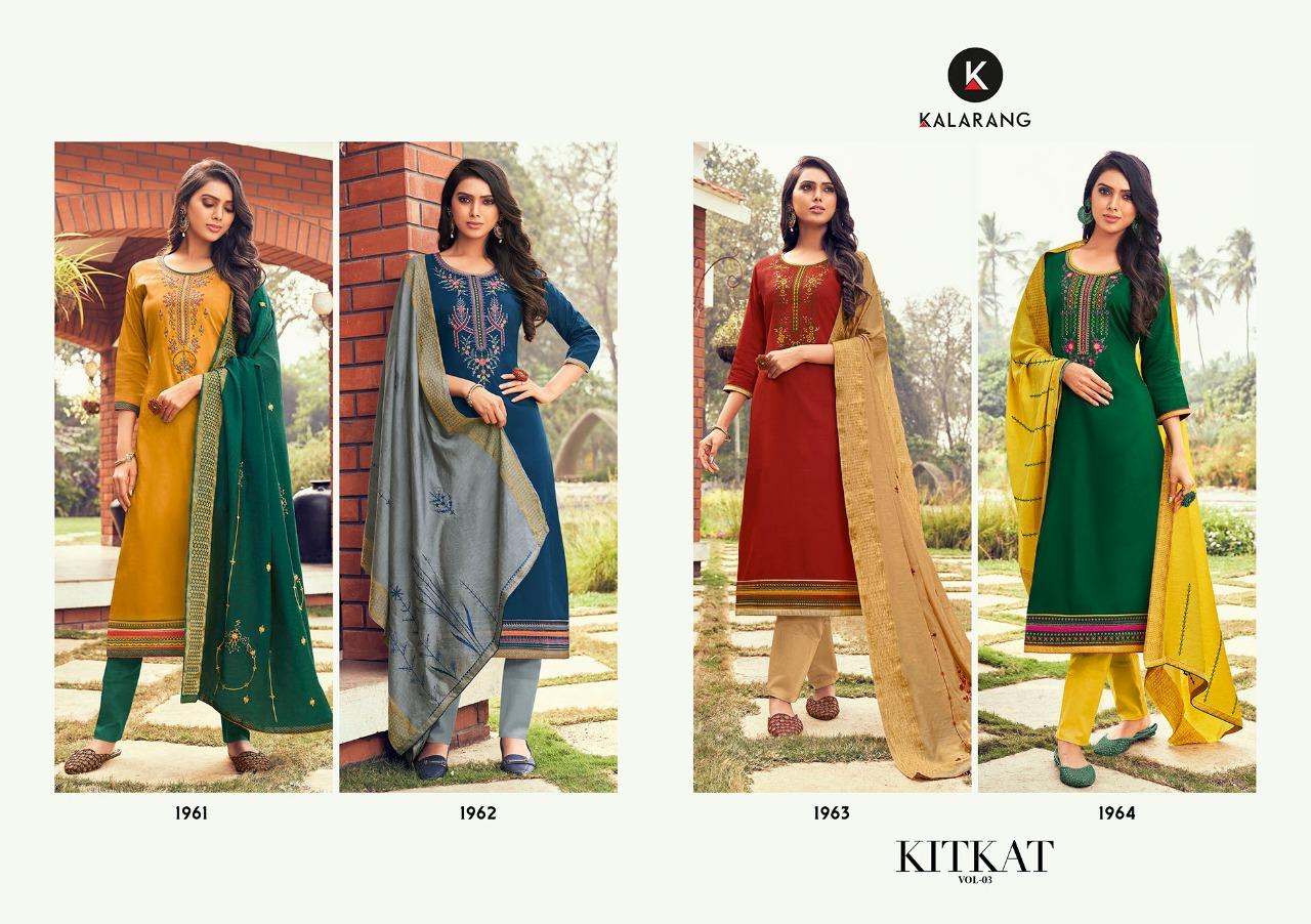 Kalarang Kitkat Vol 3 by Kessi Salwar Suit Wholesale Catalog 4 Pcs 6 - Kalarang Kitkat Vol 3 by Kessi Salwar Suit Wholesale Catalog 4 Pcs