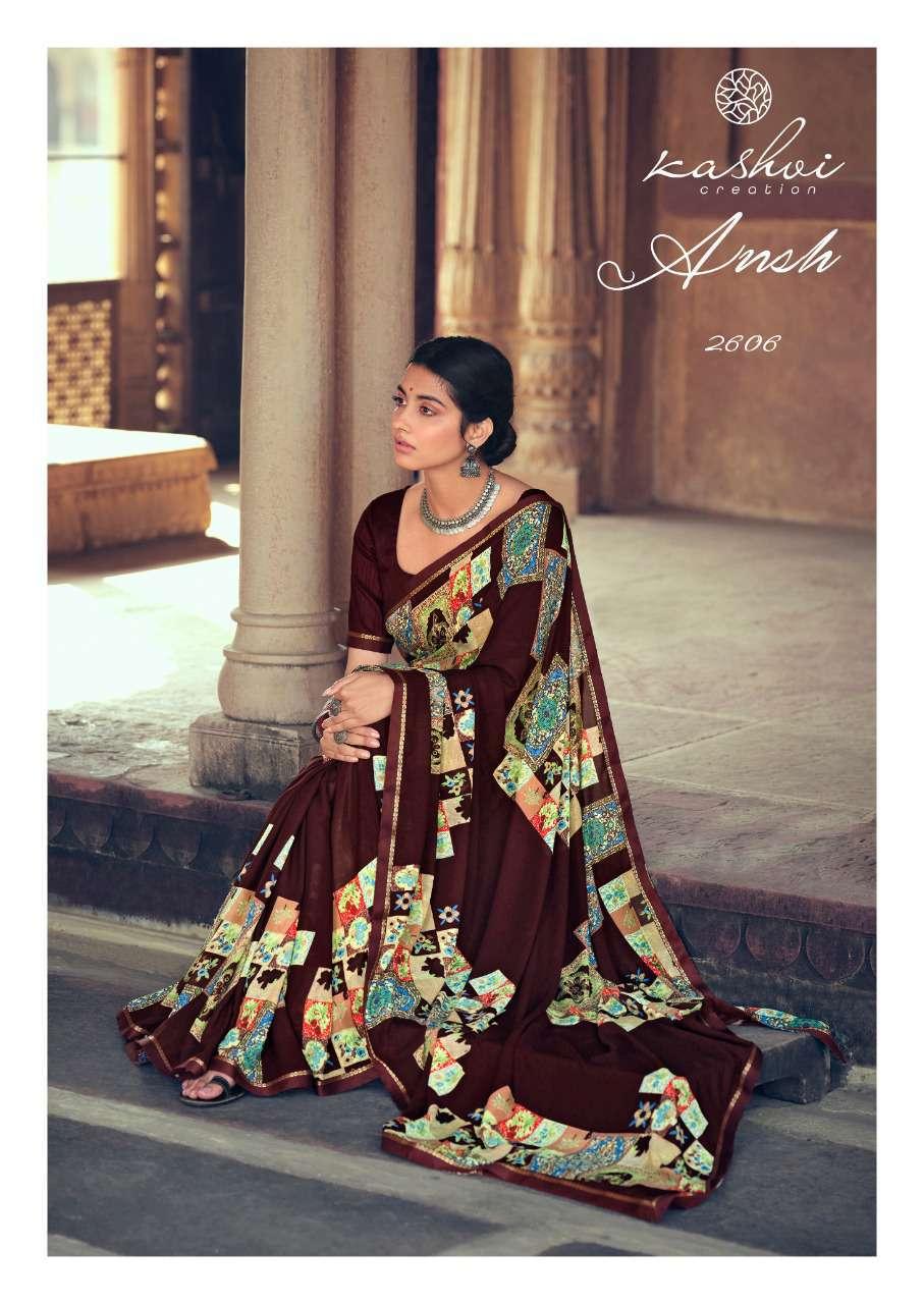Kashvi Ansh Vol 2 by Lt Fabrics Saree Sari Wholesale Catalog 10 Pcs 17 - Kashvi Ansh Vol 2 by Lt Fabrics Saree Sari Wholesale Catalog 10 Pcs