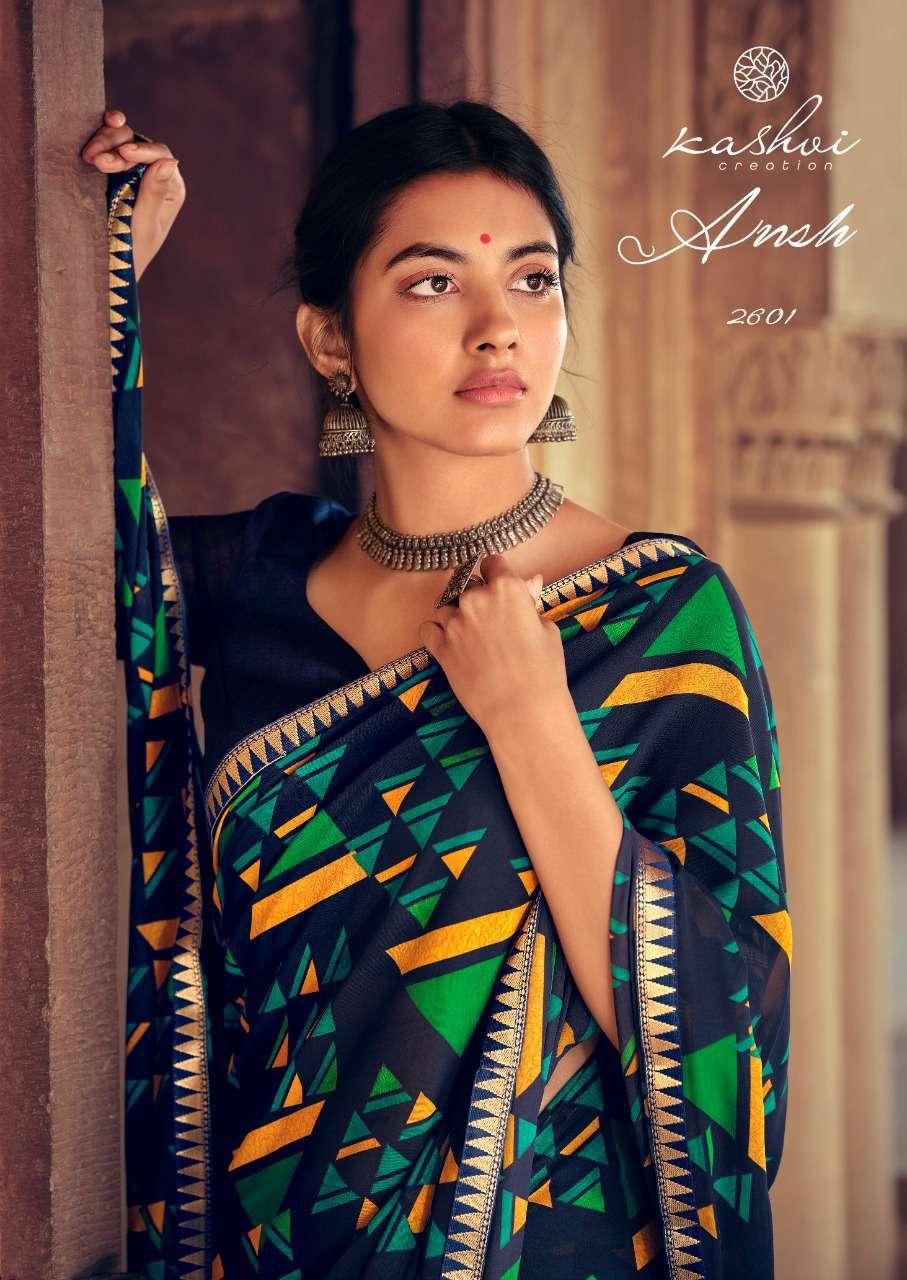 Kashvi Ansh Vol 2 by Lt Fabrics Saree Sari Wholesale Catalog 10 Pcs 5 - Kashvi Ansh Vol 2 by Lt Fabrics Saree Sari Wholesale Catalog 10 Pcs