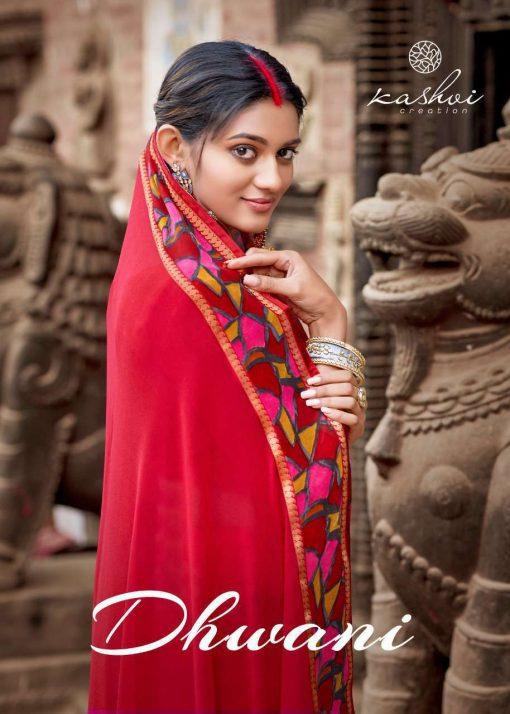 Kashvi Dhwani by Lt Fabrics Saree Sari Wholesale Catalog 10 Pcs 2 510x714 - Kashvi Dhwani by Lt Fabrics Saree Sari Wholesale Catalog 10 Pcs