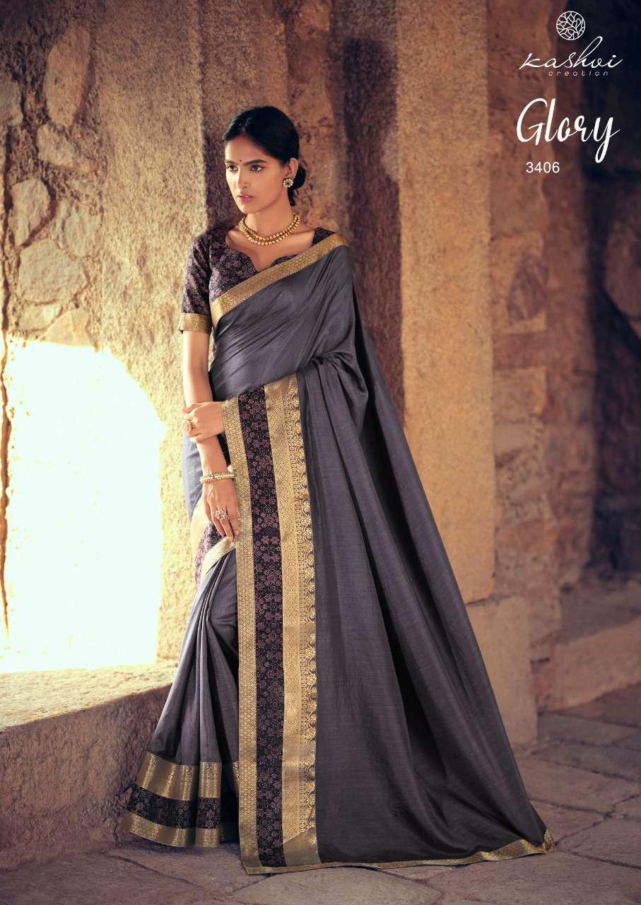 Kashvi Glory by Lt Fabrics Saree Sari Wholesale Catalog 10 Pcs 14 - Kashvi Glory by Lt Fabrics Saree Sari Wholesale Catalog 10 Pcs