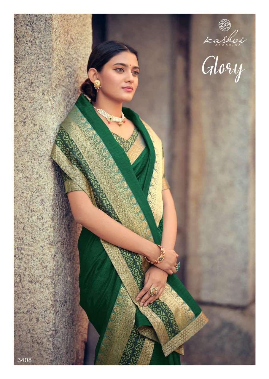 Kashvi Glory by Lt Fabrics Saree Sari Wholesale Catalog 10 Pcs 16 - Kashvi Glory by Lt Fabrics Saree Sari Wholesale Catalog 10 Pcs