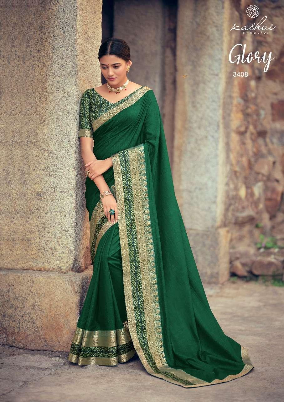 Kashvi Glory by Lt Fabrics Saree Sari Wholesale Catalog 10 Pcs 17 - Kashvi Glory by Lt Fabrics Saree Sari Wholesale Catalog 10 Pcs
