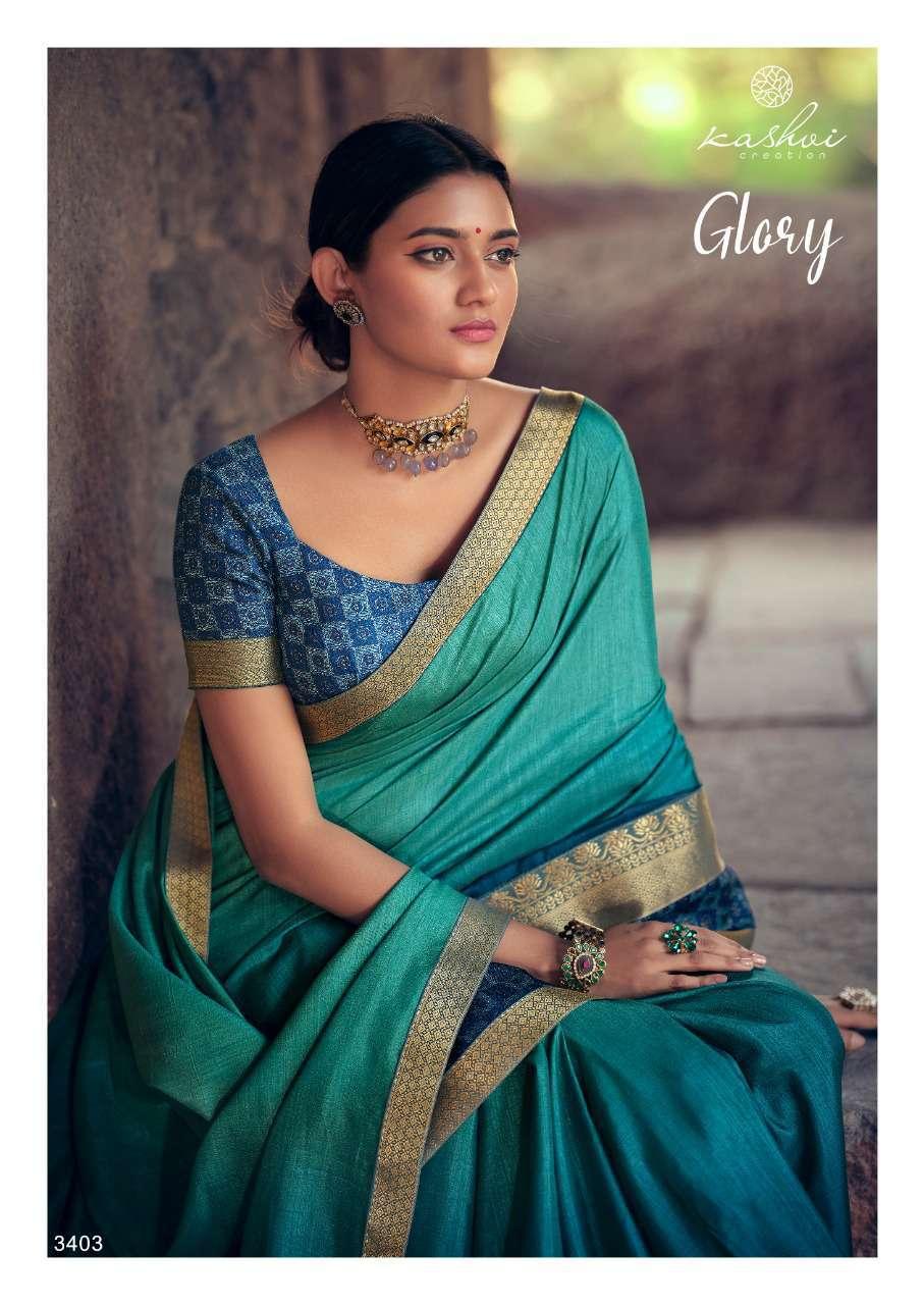 Kashvi Glory by Lt Fabrics Saree Sari Wholesale Catalog 10 Pcs 5 - Kashvi Glory by Lt Fabrics Saree Sari Wholesale Catalog 10 Pcs